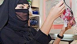 Medio Oriente: in Arabia banditi gli uomini dai negozi di lingerie femminile
