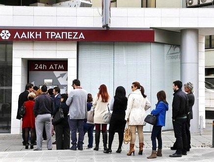 L'ANALISI - E se in futuro l'Europa gestisse eventuali crisi bancarie con lo stesso schema di Cipro?