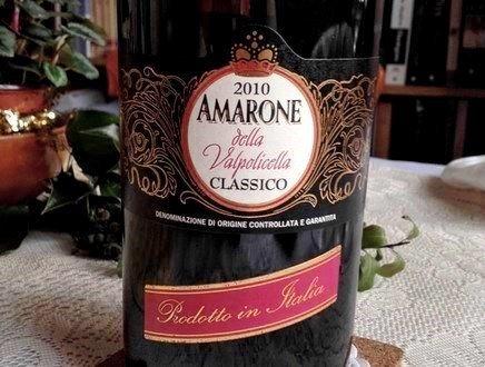 Troppa acqua in Valpolicella: anno nero per il pregiato Amarone