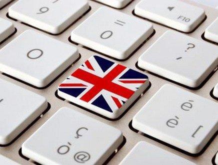Scannerizzare, postare, hackerare: scacco degli inglesismi alla lingua italiana