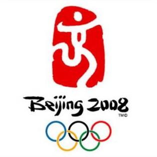Pechino 2008: quando la politica internazionale interferisce con lo sport