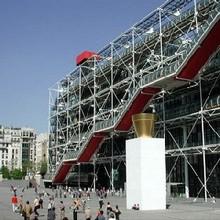 Centre Pompidou: il sogno realizzato di un uomo di cultura