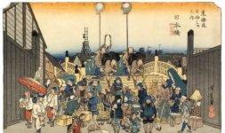 'Nihonbashi. Corteo di vessilliferi [al seguito di un daimyō]', serie: Cinquantatré stazioni di posta del Tōkaidō, 1833-1834 ca.