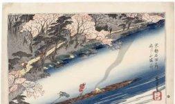 'Ciliegi in piena fioritura ad Arashiyama', serie: Luoghi celebri di Kyoto, 1834 ca.