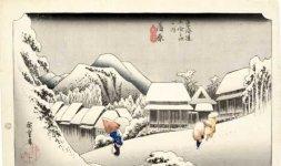 'Kanbara. Neve di sera [stazione 16]', serie: Cinquantatré stazioni di posta del Tōkaidō, 1833-1834 ca.