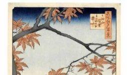 \'Aceri a Mama, il ponte annesso del santuario di Tekona\', serie: Cento vedute di luoghi celebri di Edo, 1857