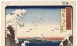 'Awa. I gorghi di Naruto', serie: Illustrazioni di luoghi celebri delle sessanta e oltre province, 1855