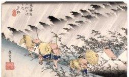 'Shōno. Scroscio improvviso [stazione 46]', serie: Cinquantatré stazioni di posta del Tōkaidō, 1833-1834 ca.