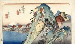 'Hakone. Illustrazione del lago [stazione 11]', serie: Cinquantatré stazioni di posta del Tōkaidō, 1833-1834 ca.