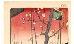 'Kameido. Il giardino dei susini', serie: Cento vedute di luoghi celebri di Edo, 1857