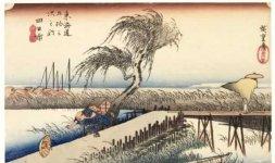 'Yokkaichi. Fiume Mie [stazione 44]', serie: Cinquantatré stazioni di posta del Tōkaidō, 1833-1834 ca.