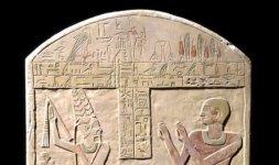 Stele di Aku - XII-XIII dinastia (1976 – 1648 a.C.)