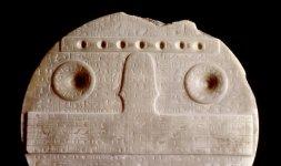 Tavola per offerte di Defdji - Fine V-VI dinastia (2347-2216 a.C.)
